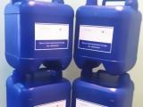 纺织防水剂,涤纶耐久阻燃剂,防UV剂,抗菌防臭整理剂
