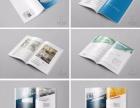 唐墨广告创意 画册设计 品牌VI.LOGO