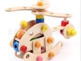 奇趣厂家直销 百变螺母组合 组装拆装玩具 拼装儿童积木益智玩具