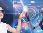 VR虚拟现实体验馆加盟开店,轻松创业!