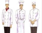 河南厨师职业装厂家定做酒店制服量体裁衣可绣Logo