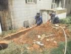 南岗区马桶疏通-化粪池清理排污-改独立下水管道