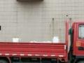 4.2米蓝牌货车承接1-3吨长短途货运