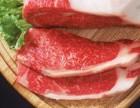 吃肉好处多,健康不肥胖