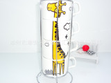 汇艺陶瓷 卡通长颈鹿叠叠杯 创意陶瓷杯 卡通陶瓷杯 家庭式套装