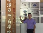 东莞EMBA总裁培训班主要都是哪些层次的人在学习
