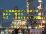濮阳双氧水27.5现货销售