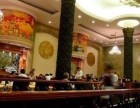 北京老莫西餐厅加盟费多少钱 牛排自助西餐厅加盟