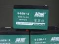 阿庆车行电动车电池已旧换新补200