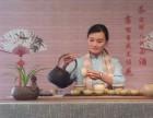 金平茶艺师培训