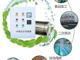 明渠式PLC全程控制紫外線消毒器污水處理設備