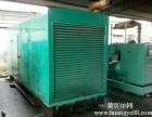滨州市大型柴油发电机维修保养