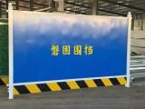 地鐵施工圍擋A北京市政工程圍擋廠家A彩鋼地鐵圍擋