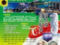 留学新加坡 赢在起跑线(译通外语学校)