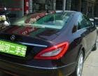 奔驰轿跑 CLS 2013年 300 3.0L 汕河二手车中介