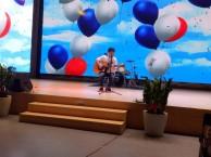 深圳南山区儿童吉他培训小孩几岁可以学吉他