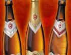 捷克啤酒 捷克啤酒加盟招商