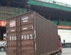 2014年福田康瑞排半四米二货车转让,五十铃发动机