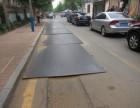 南京江宁区钢板出租,铺路钢板租赁