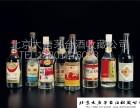 韶关回收珍品茅台酒,八十年代珍品茅台酒价格