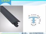 鸿昌牌供应彩色PVC装饰密封条 U型钢带包边条