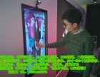 北京租赁会议高端电子签到体感人影互动人影广告