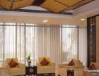 北京东城办公窗帘安装定做上门测量安装