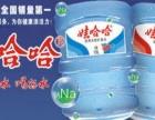 惠州市城市煤气供应站,桶装水等等