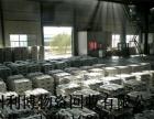 高价物资、整厂电力设备、废旧金属、酒店宾馆拆除回收