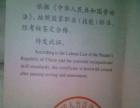 绿色排毒疗法根治顽固性颈间腰腿疼(非传统理疗)