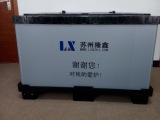 【专业供应】塑料折叠围板箱