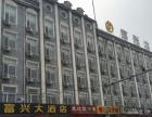 富兴大酒店 商务中心 4000平米