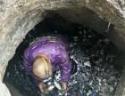 乌鲁木齐水磨沟区新民路附近疏通管道清理污水管道