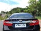 丰田 凯美瑞 2012款 2.0G 手自一体 豪华导航版按揭手续