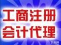上海代办酒类批发许可证 代办酒类批发许可证流程