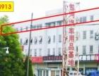北京路与花园大道交口的汽配市场独立门户整层四楼出租