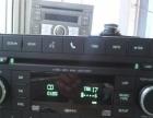 汽车音响CD机改家用