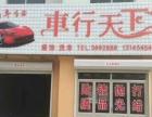 金乡路商贸城西首路南 汽修美容 商业街卖场