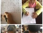 一尊学堂专业硬笔书法培训,6到60岁均可报名