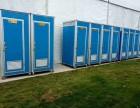 夏荷有限公司售租移动厕所