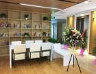 服务型办公室有良好的办公环境可以给你带来无限财富