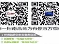 江西九江【音为有你专业汽车音响改装店】隔音喇叭升级