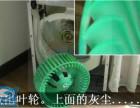 浦东川沙专业清洗保养各种空调