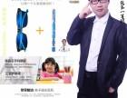 南宁市爱大爱防蓝光手机眼镜ar科技手机眼镜,相关情况