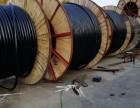 常州电缆线专业回收 常州回收电缆线 金坛回收电缆线