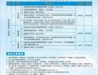 2017广西梧州执业药师考试培训