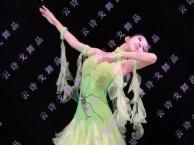 沈阳专业舞蹈培训-交谊舞-国标舞华尔兹-探戈-零基础-包学会