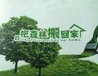 深圳锦家安负氧离子涂料
