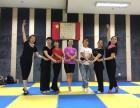 黄泥磅舞蹈培训班