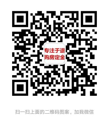 江浙沪微信二维码.png